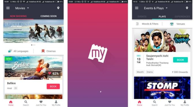 BookMyShow App Now Redesigned With Whole New Amazing Features
