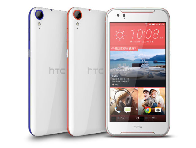HTC Desire 830 Officially Launched In China