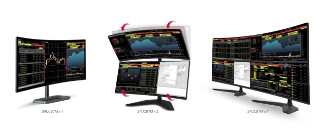 LG To Unveil World's First 21:9 UltraWide Gaming Monitors At CES 2015