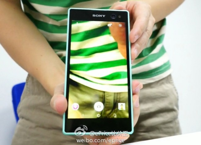 Sony Xperia Selfie Smartphone Leaked Ahead Of Launch