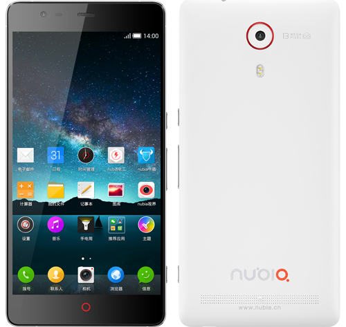 ZTE Nubia Z7 Officially Launched