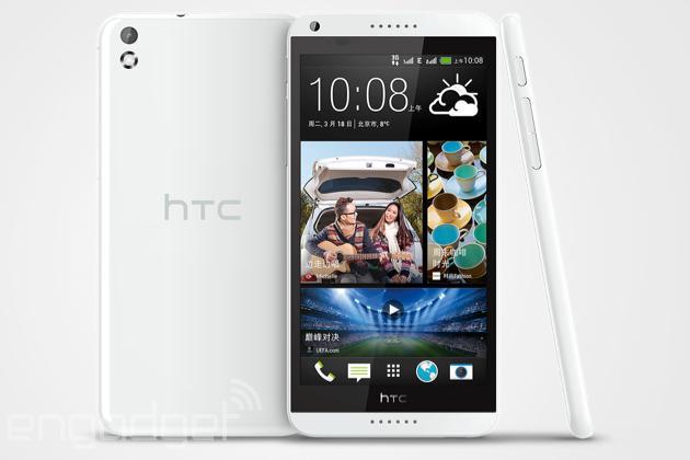 HTC Desire 8/ HTC A5 Specs Confirmed