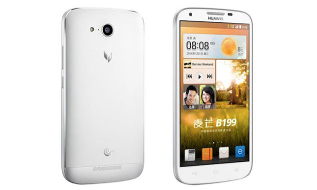 Huawei 5.5-Inch B199 Dual-SIM Android Smartphone Launched