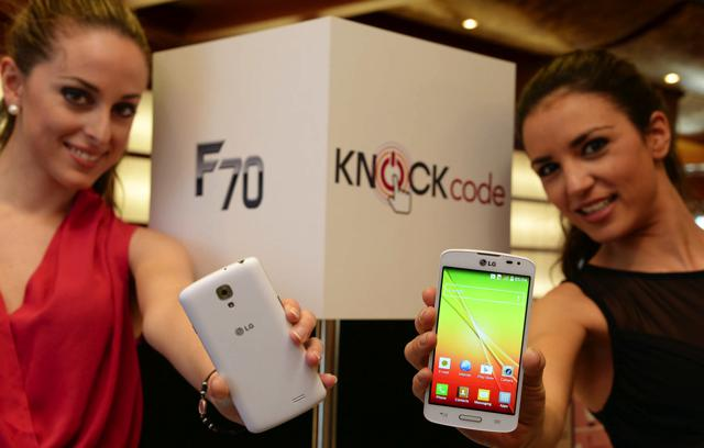 LG F70 Mid-Ranged LTE Smartphone Launched With Android KitKat [MWC 2014]