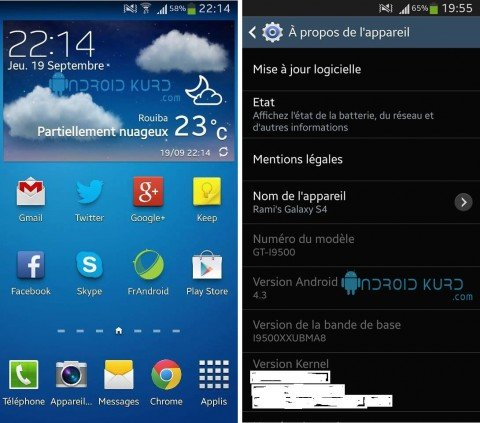 Samsung Galaxy S4 Android 4.3 Leaked Sceenshot